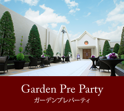 gardenpreparty